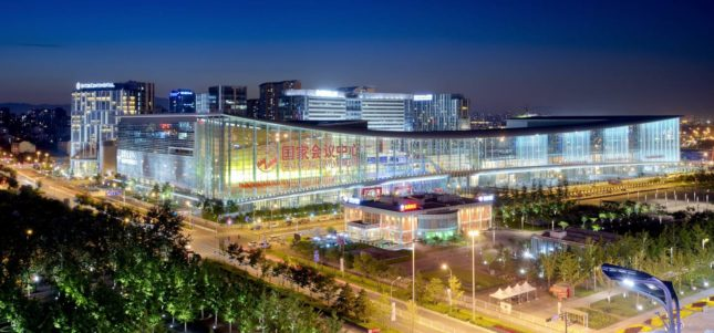 Photo: China National Convention Center (CNCC)
